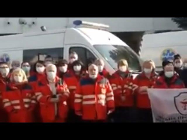 Киев «ЛЯЖЕТ» через 10 дней Откровения ВРАЧЕЙ скорой помощи
