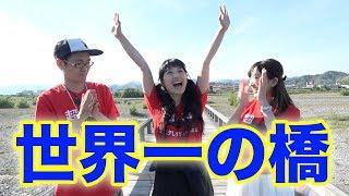毎週水曜日水曜夕方4:45~SBSテレビ『イブアイしずおか』にて放...