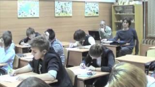 Интегрированный урок истории и ЗУП. 8 класс ч.2
