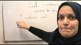 How to formulate questions in Arabic