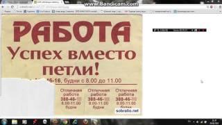 как в россии можно заработать денег