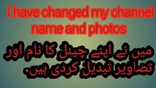 Chanel name change art & craft sa ST Handcraft