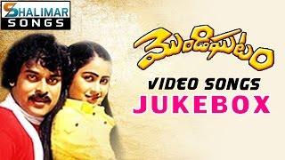 Video Mondighatam Movie Full Video Songs Jukebox || Chiranjeevi, Raadhika download MP3, 3GP, MP4, WEBM, AVI, FLV November 2017