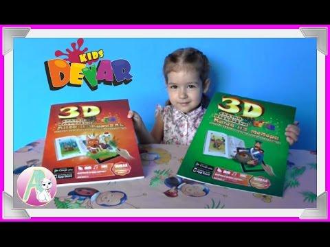 DEVAR kids 3D сказки-раскраски с дополнительной реальностью Лиса и Журавль Каша из топора