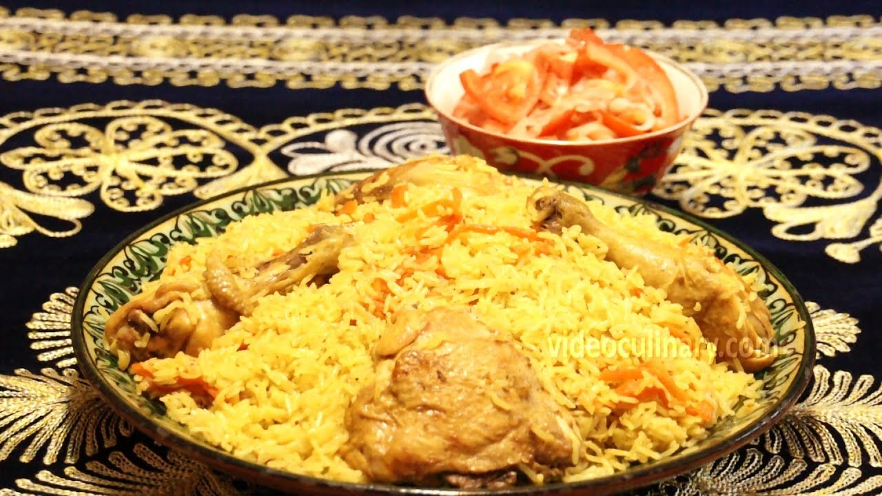 Plov - Uzbek Pilaf Rice with Chicken - VideoCulinary.com - YouTube
