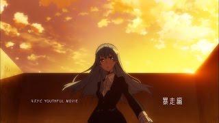 TVアニメ「キズナイーバー」/キズナビ YOUTHFUL MOVIE:暴走編 阿形勝平 検索動画 8