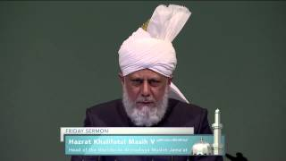Friday Sermon: 18th May 2013 (Urdu)