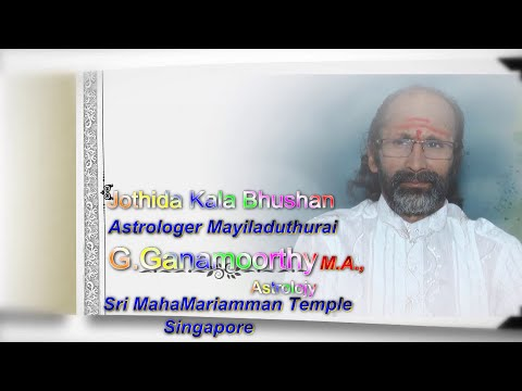 12  ;  Uthiram  Natchathiram  பற்றியும்   உத்திரம்  நட்சத்திரத்தில்  பிறந்தவர்களின்  குணம்