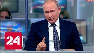 Путин: в Сирии удалось испытать новейшие оружейные системы в бою