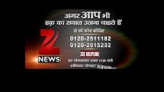 Zee News : Zee Helpline has helped over 1700 people and entertained over 4500 complains