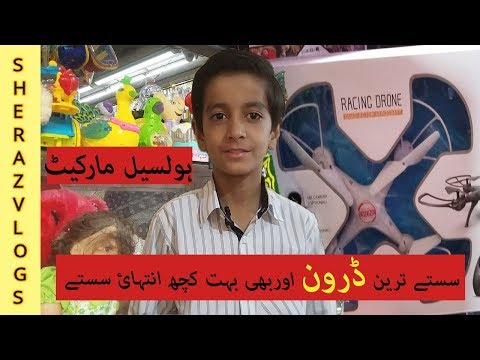 Wholesale Market In Karachi/Boltan Market/Cheap Toys & Drone/ Money Saving Shopping Vlog #sherazvlog