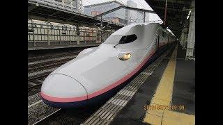 JR東日本 E4系 MAXたにがわ403号 ガーラ湯沢行き 高崎駅 発車
