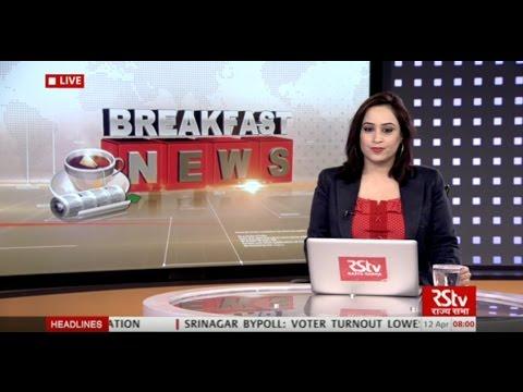 English News Bulletin – Apr 12, 2017 (8 am)