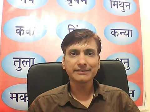Rashifal by sundeep koachar celebrity