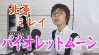 歌謡の午後は新曲三昧!『ようこそ!ENKAの森』→http://www.ustream.tv/...