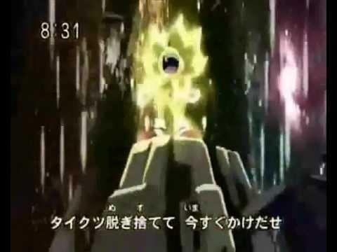 Super Sonic Transformation  Sonic X  YouTube