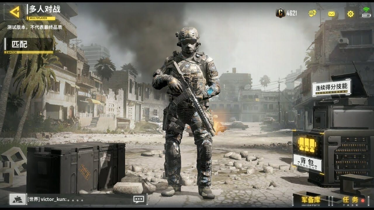 download game call of duty 1 android