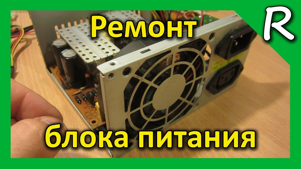Бортовой компьютер Multitronics CL-570 - YouTube