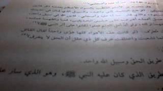 more details on zakat al fitr eid charity for ramadan