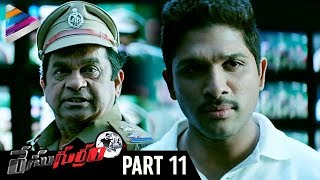 Race Gurram Telugu Full Movie | Part 11 | Brahmanandam Comedy Scene | Allu Arjun | Shruti Haasan