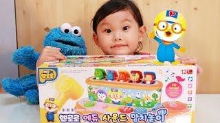 라임이의 뽀로로 에듀 사운드 망치 장난감 놓이 Pororo Edu the Sound Hammer Toys Play おもちゃ đồ chơi 라임튜브