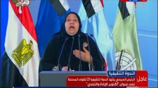 فيديو: السيسي يبكي وأم الشهيد لا.. ليبدد زلزال سائق التوك توك