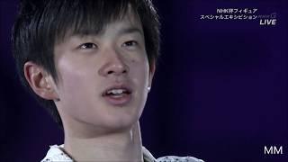 山本草太(Sota Yamamoto) 2016 NHK杯 SPエキシビション