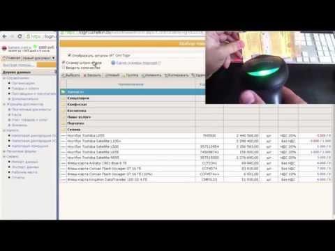 сканер штрих-кодов онлайн андроид