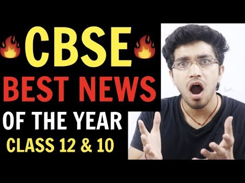 🔥CBSE : Best News of the year for Class 12 & 10 | Increase in Internal Options