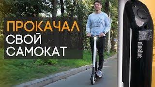 видео Купить электросамокат Ninebot by Segway ES1 kickscooter в Москве