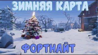 7 СЕЗОН // ИГРАЮ БЕЗ МИКРО // СТРИМ FORTNITE