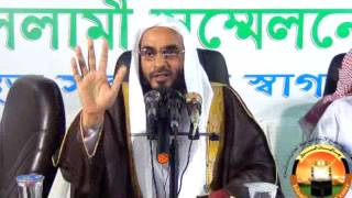 Bangla Waz Amoler Gorotto At Riyadh By Sheikh Motiur Rahman Madani
