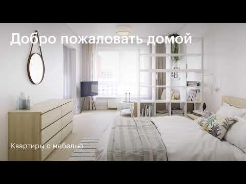 SALARYEVO APPS