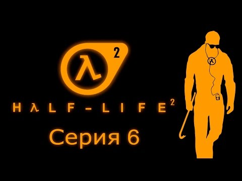 How to Get Half Life FREE Non-Steam from YouTube · Duration:  2 minutes 21 seconds
