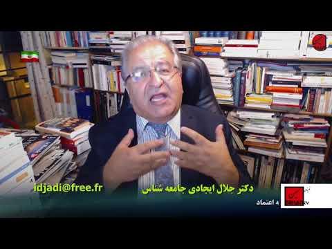 از اندیشه تروریست های های جهادی تا نقش فلسفه در پیشرفت جامعه با نگاه دکتر جلال ایجادی