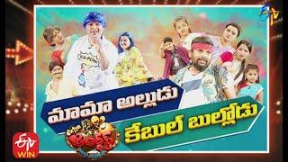 Extra Jabardasth | 12th February 2021 | Full Episode | Sudheer,Rashmi,Immanuel | ETV Telugu