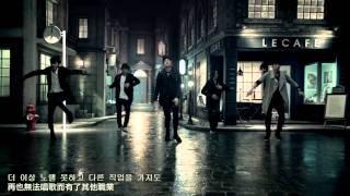 【HD繁中韓字】SE7EN-就算我再也無法唱歌 (내가 노래를 못해도)  MV thumbnail