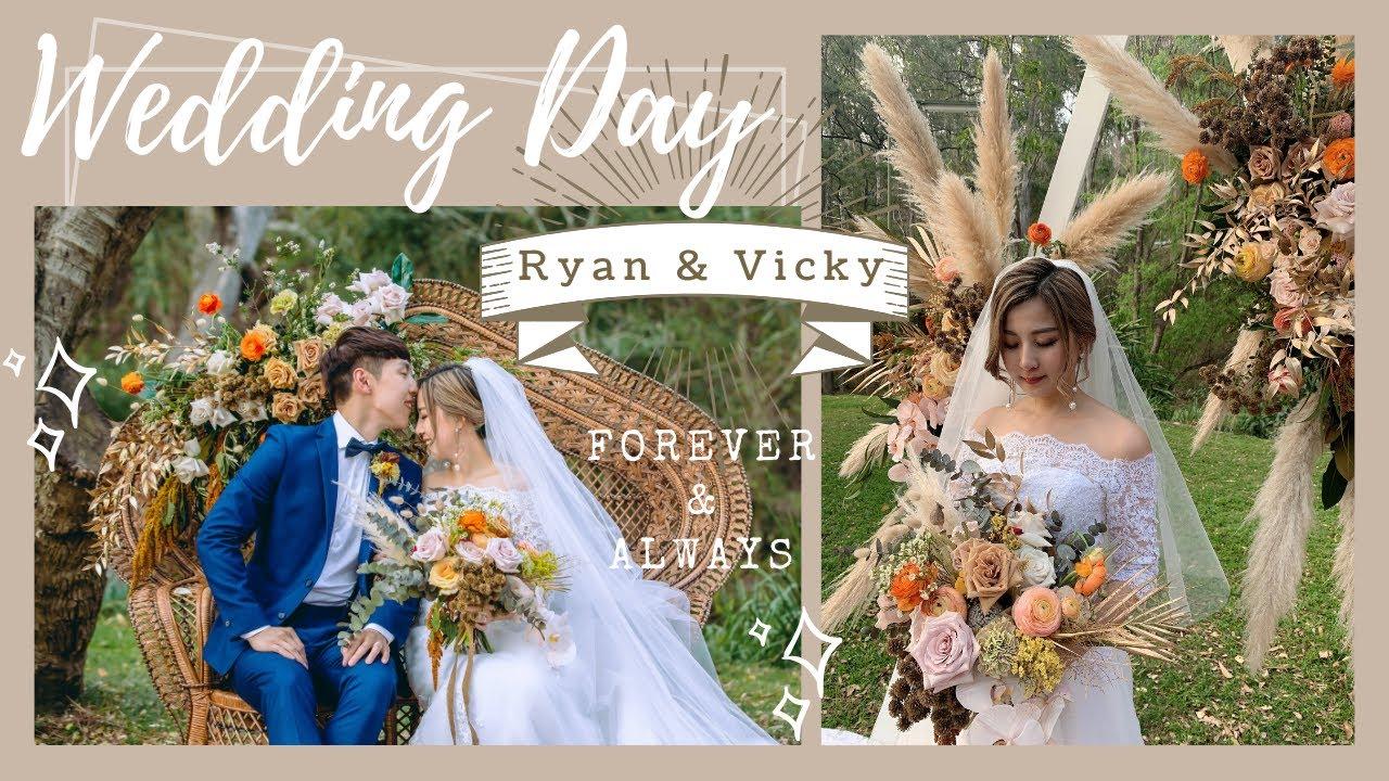 【澳洲婚禮紀錄】我們在澳洲結婚啦!正式加入人妻的行列! - YouTube