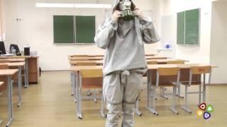 ОБЖ: надевание защитного костюма Л 1(, 2014-10-11T15:31:00.000Z)