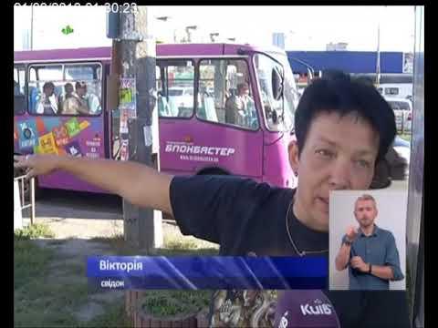 Телеканал Київ: 20.09.18 Київ Live 17.20