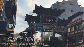 Japan 2016 Montage (TOKYO, YOKOHAMA, YAMANASHI, MT. FUJI)