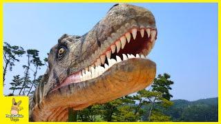 Dinosaur Outdoor Playground Kids Family Fun Play Toys | MariAndKids Toys