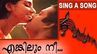 Malayalam Romantic Movie Song | Churam | Chillu Vilakkumaai..