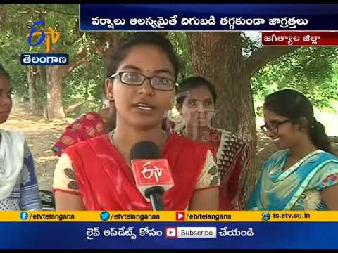 Agricultural Students Learn Subject On Field | Jagtial Dist