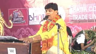 Rakesh Tiwari Ji Durga Mata Ka Jagrata Jagaran in Navratri Bilaspur Chhattisgarh