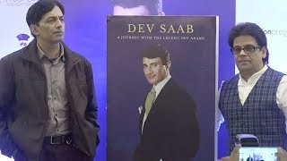 Dev Anand's Son Suniel Anand At The Launch Of Book On His Father