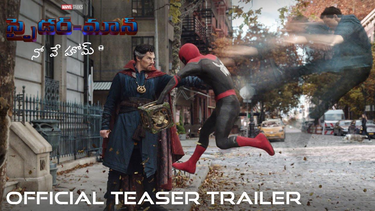 Download SPIDER-MAN: NO WAY HOME - Official Telugu Teaser Trailer (HD)   In Cinemas December 17