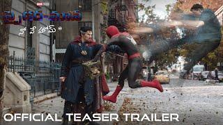 Download SPIDER-MAN: NO WAY HOME - Official Telugu Teaser Trailer (HD) | In Cinemas December 17