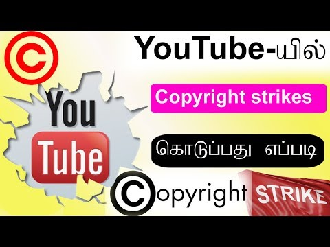 How To Give CopyRight Strikes On Youtube Channel