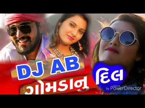 Gomda Nu Dil   Full Audio song   Dj Ab  Parth Chaudhary   LATEST GUJARATI SONG 2017   DJ AB